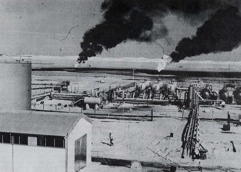 By The Central Intelligence Agency (Libyan Oil Facility) [Public domain], via Wikimedia Commons