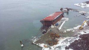 MV Miner on Scaterie Island. (Photo via Nova Scotia Lands)
