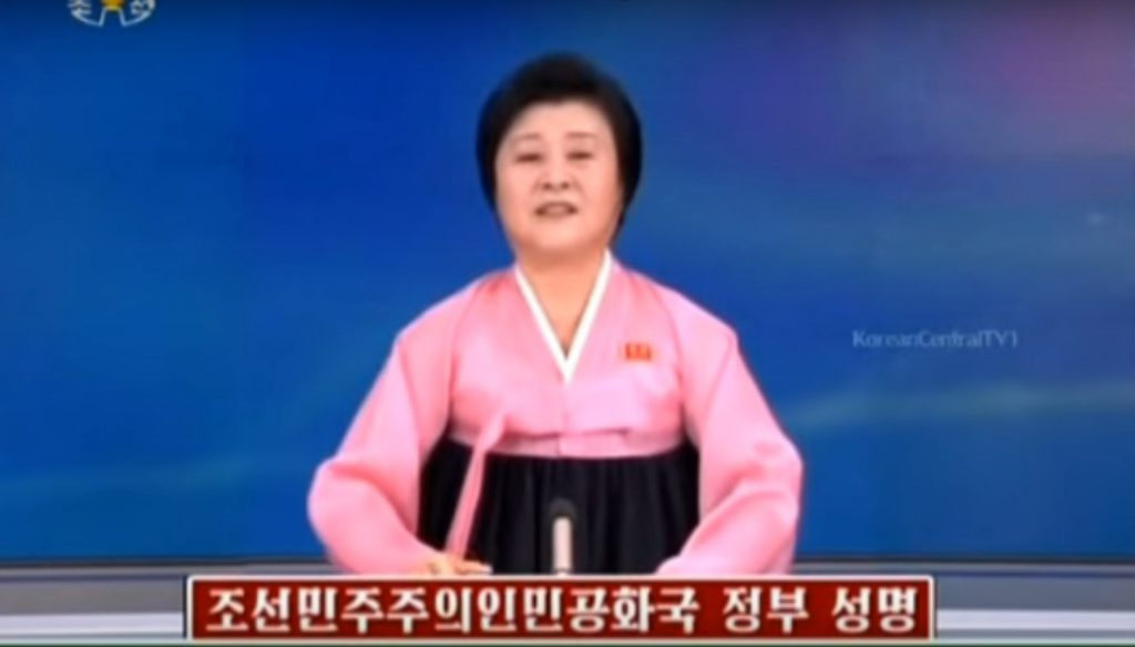 North Korean state news announces hydrogen bomb test. (Image via youtube)