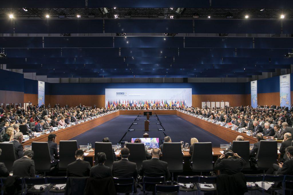 Plenary hall during the 23rd OSCE Ministerial Council, Hamburg, 8 December 2016.