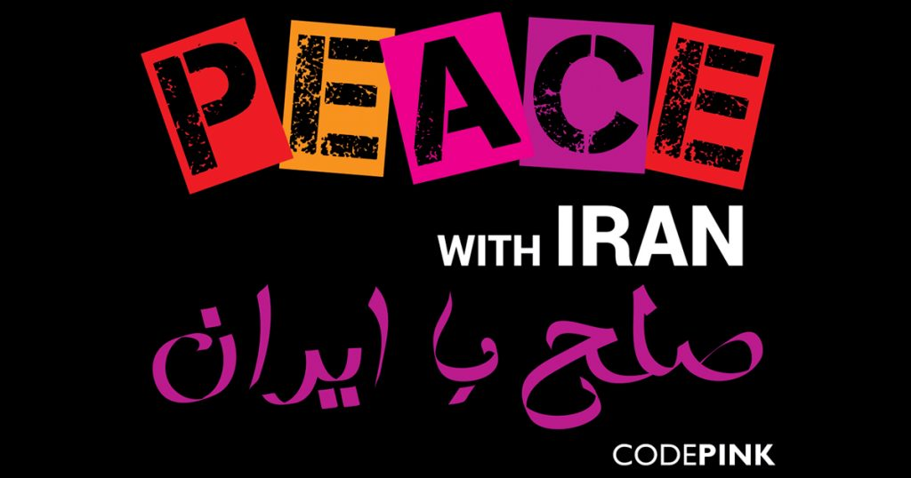 """code pink """"Peace with Iran"""" logo"""
